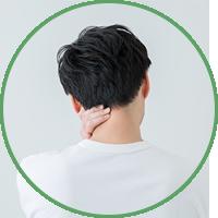 肩首・背中・頭の症状