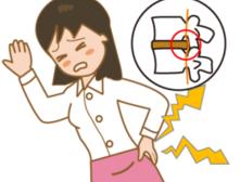 ★ 今なら初検料:2000円無料!☆本気で痛みを治したい方!ご相談ください。