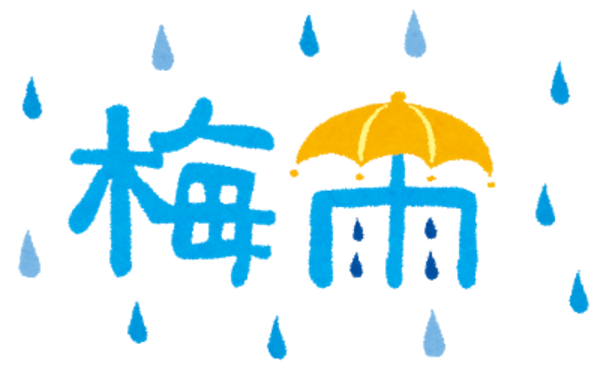 梅雨の季節、ポジテブ思考で休養を!